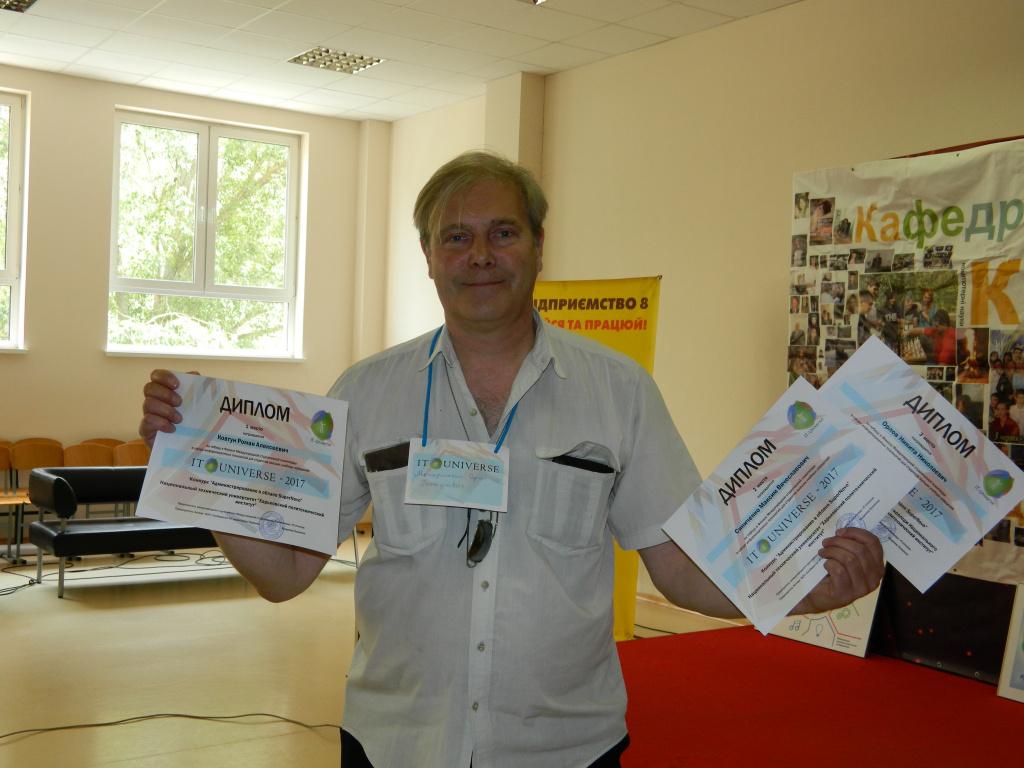 Победители IT-Universe-2017 - Администрирование в облаке SuperNovo