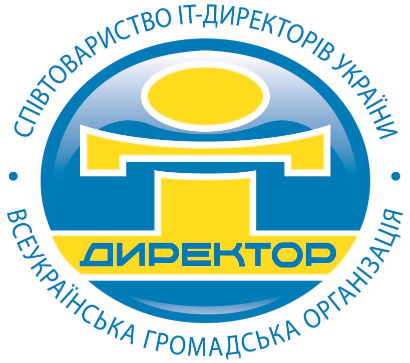 """ВОО """"Сообщество ИТ-директоров Украины"""""""