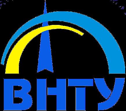 Вінницький національний технічний університет